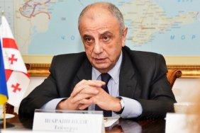 Georgian ambassador to Ukraine quits post